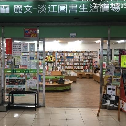 淡江的大門.jpg