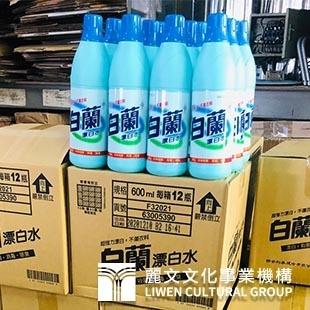 1100520-漂白水-310X310.jpg